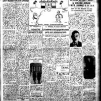 MICMAU_L'echo de Paris_1933_02_25.pdf